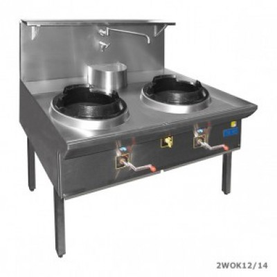 Double Waterless Gas Wok